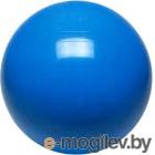 COSMIC GB01 (голубой)
