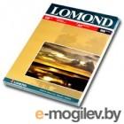Lomond A4 120г/м2 100л.,матовая 102003