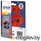 Epson C13T17144A10 XL yellow