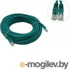 Patch Cord UTP кат.5e 20м Green
