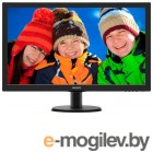 27 Philips 273V5LHAB/01 LED Black 1920x1080, 1000:1 (10M:1), 170°/160°, 5ms, 300cd/m2, VGA, DVI, HDMI, 2x2W