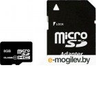 SmartBuy (SB8GBSDCL10-01) microSDHC 8Gb