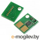 Cactus for Xerox Phaser 3010/3040 WC 3045B (CS-CHIP-PH3010)