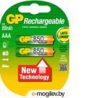 GP 85AAAHC-CR2
