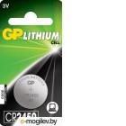 GP CR2450-BC1