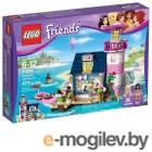 Lego Friends Маяк (41094)