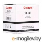 Canon PF-03 для iPF 510/605/610/815/825/5100.