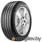 Pirelli Cinturato P7 Blue 225/55 R16 95V, TL