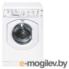 Ariston Hotpoint ARUSL 85 CIS