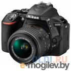 Nikon D5500 Black KIT DX 18-55 VR II 24.1Mp, 3.2 WiFi, GPS