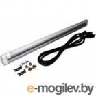 Лампа TWT (TWT-CBB-LAMP) подсветки в напольный шкаф 19. 16W. белый свет. шнур 2 м