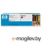 HP C8563A Drum Kit CLJ9500 magenta�