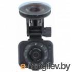 iBang Magic Vision VR-370 2, 1920*1080, HDMI, угол 120, microSD до 32гб