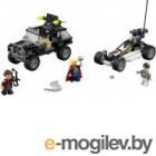 Lego Super Heroes Мстители №2 (76030)