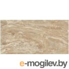Kerranova Premium Marble Beige Grey (600x300)
