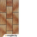 Клинкерная плитка Cerrad CER 8 Мокка (300x148)