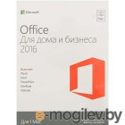 Microsoft Office Mac Home Business 1PK 2016 Rus Only Medialess (W6F-00613)