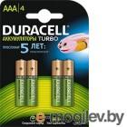 Аккумулятор Duracell HR03-4BL 850mAh AAA (4шт. уп)