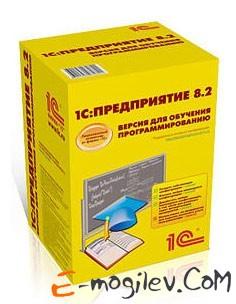 1s predpriyatie 8 2 2010 rus crack забыли пароль.