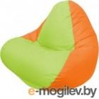 Flagman Relax Г4.1-013 салатовый/оранжевый