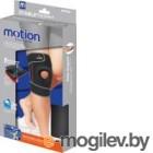 Суппорт колена Motion Partner MP354