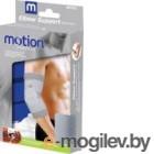 Суппорт локтя Motion Partner MP551L