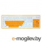 Simple S8 White, 86+20 ���. ��.(������ �� �������� �����), USB