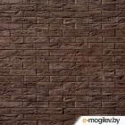 Декоративный камень Royal Legend Шамбор коричневый 09-780 200x50x04-07