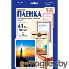 Office Kit (LPA480) 216х303 (80 мик) 25 шт