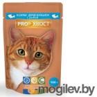 PROхвост пауч для кошек 100 гр. рыба в соусе