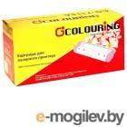 Картридж CG-Q2613A/Q2624A/C7115A для принтеров HP LJ 1000/1005/1200/1300/1150/1150n/1300/1300n/1300xi/3300/3310/3320/3330/3380 Canon LBP-1210 2500 копий Colouring