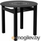 Artglass Ringo Cleo 90 deco gray-black