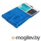Сменная насадка для швабры из микрофибры, синяя, PERFECTO LINEA (44-432012)