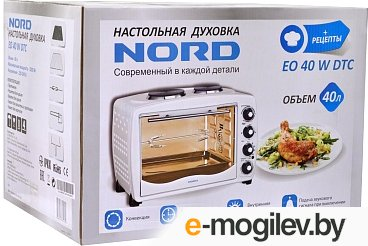 NORD EO 40 W DTC