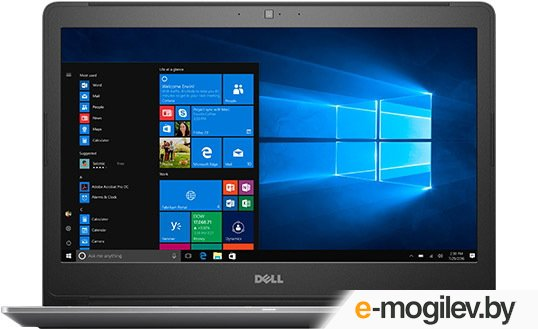 Dell Vostro 5568 i5-7200U (2.5)/4G/1T/15,6FHD AG/NV GTX940MX 2G/noODD/Backlit/Win10 (5568-7233) Gold