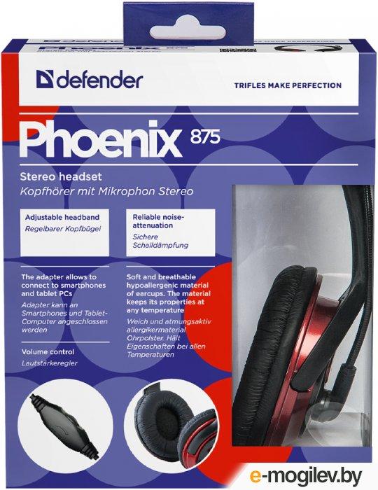 Defender Hn 875 Драйвер