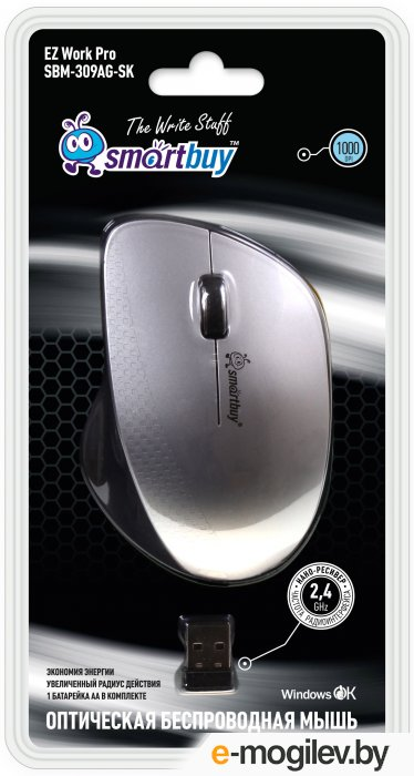 SmartBuy Wireless Optical Mouse SBM-309AG-SK