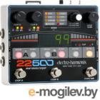 Педаль электрогитарная Electro-Harmonix 22500 Dual Stereo Looper