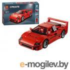Bela Ferrari F40 Машина 1157 дет. 10567