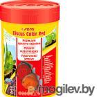 Корм для рыбок Sera Discus Color Red / 332 (100мл)