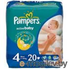 PAMPERS Active Baby Maxi 4 7-14 кг 20шт