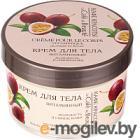 Крем для тела Le Cafe de Beaute Молодость и сияние кожи витаминный (250мл)