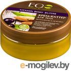 Крем для тела Ecological Organic Laboratorie Витамины для кожи (150мл)