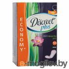 DISCREET Plus Deo Water Lily Plus Trio 50шт