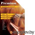 Office Kit CIA400230