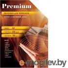 Office Kit CYA400230