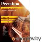 Office Kit СBA400230