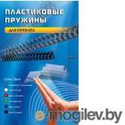 Office Kit BP2010