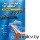 Office Kit BP2040