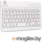 FLYCAT KB28 White Bluetooth